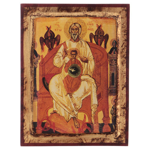 Icona Trinità Nuovo Testamento 28x21 cm Grecia serigrafata 1