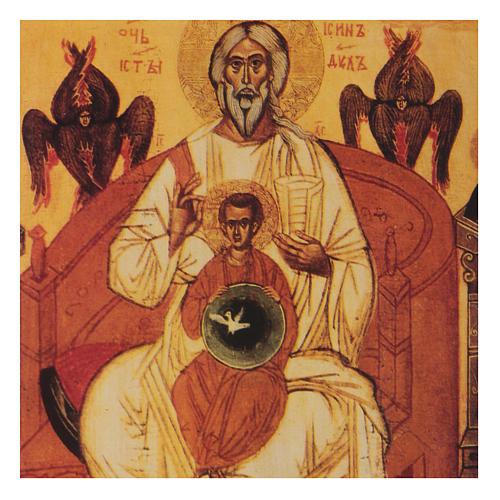 Icona Trinità Nuovo Testamento 28x21 cm Grecia serigrafata 2