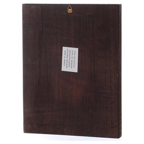 Icona Trinità Nuovo Testamento 28x21 cm Grecia serigrafata 3
