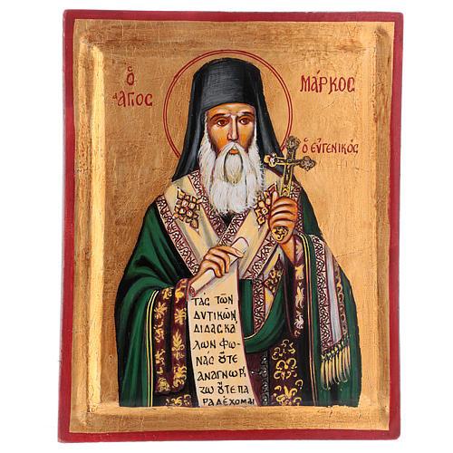 Icona greca dipinta San Marco 22x18 cm 1