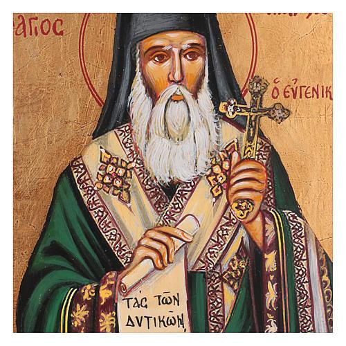 Icona greca dipinta San Marco 22x18 cm 2
