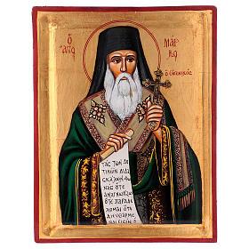 Icona intagliata San Marco 32x24 cm Grecia dipinta s1