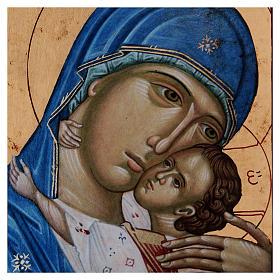 Icona Volto Madonna Tenerezza Bambino Greca in legno 24x18 cm serigrafata s2