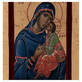 Our Lady of Tenderness silkscreen icon 28x14 cm Greece s2