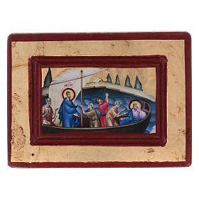 Icona Gesù e i discepoli Greca in legno 6x8 cm serigrafata s1