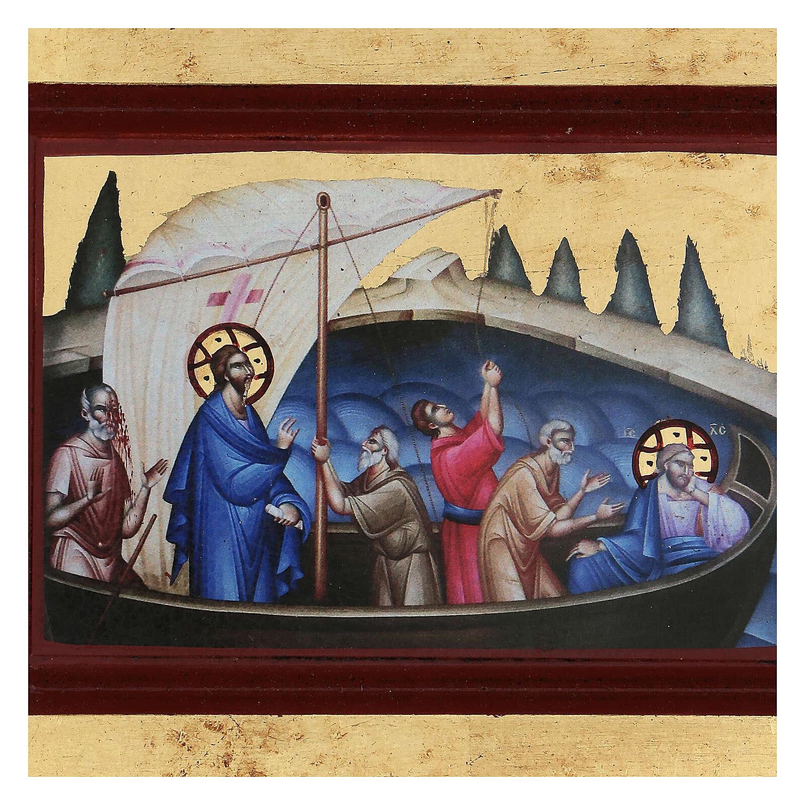Greek wood icon Jesus and his disciples 10x14 cm silkscreen 4