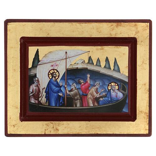 Greek wood icon Jesus and his disciples 10x14 cm silkscreen 1