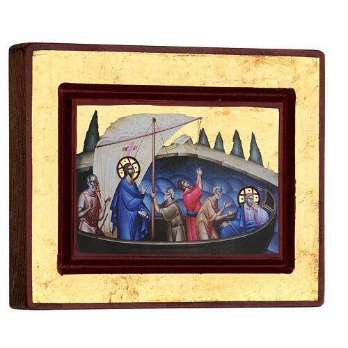 Greek wood icon Jesus and his disciples 10x14 cm silkscreen 3