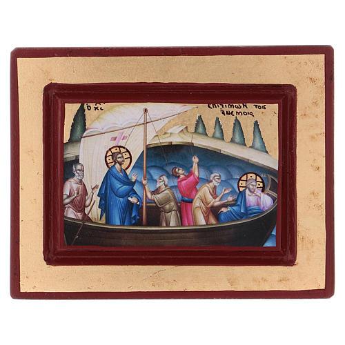 Icona Gesù e i discepoli Greca in legno 10x14 cm serigrafata 1