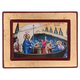 Icona Gesù e i discepoli Greca in legno 14x18 cm serigrafata s1