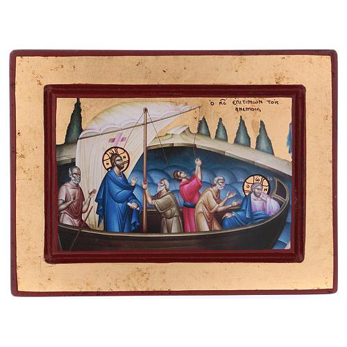 Icona Gesù e i discepoli Greca in legno 14x18 cm serigrafata 1