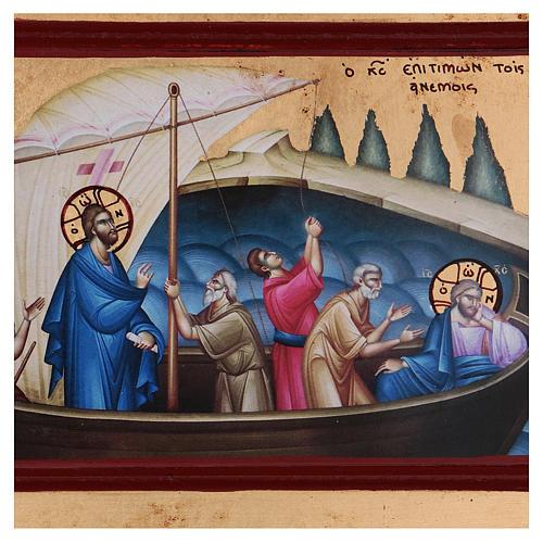 Icona Gesù e i discepoli Greca in legno 14x18 cm serigrafata 2
