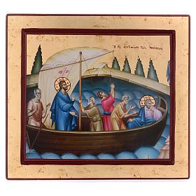 Icona Gesù e i discepoli Greca in legno 25x30 cm serigrafata s1