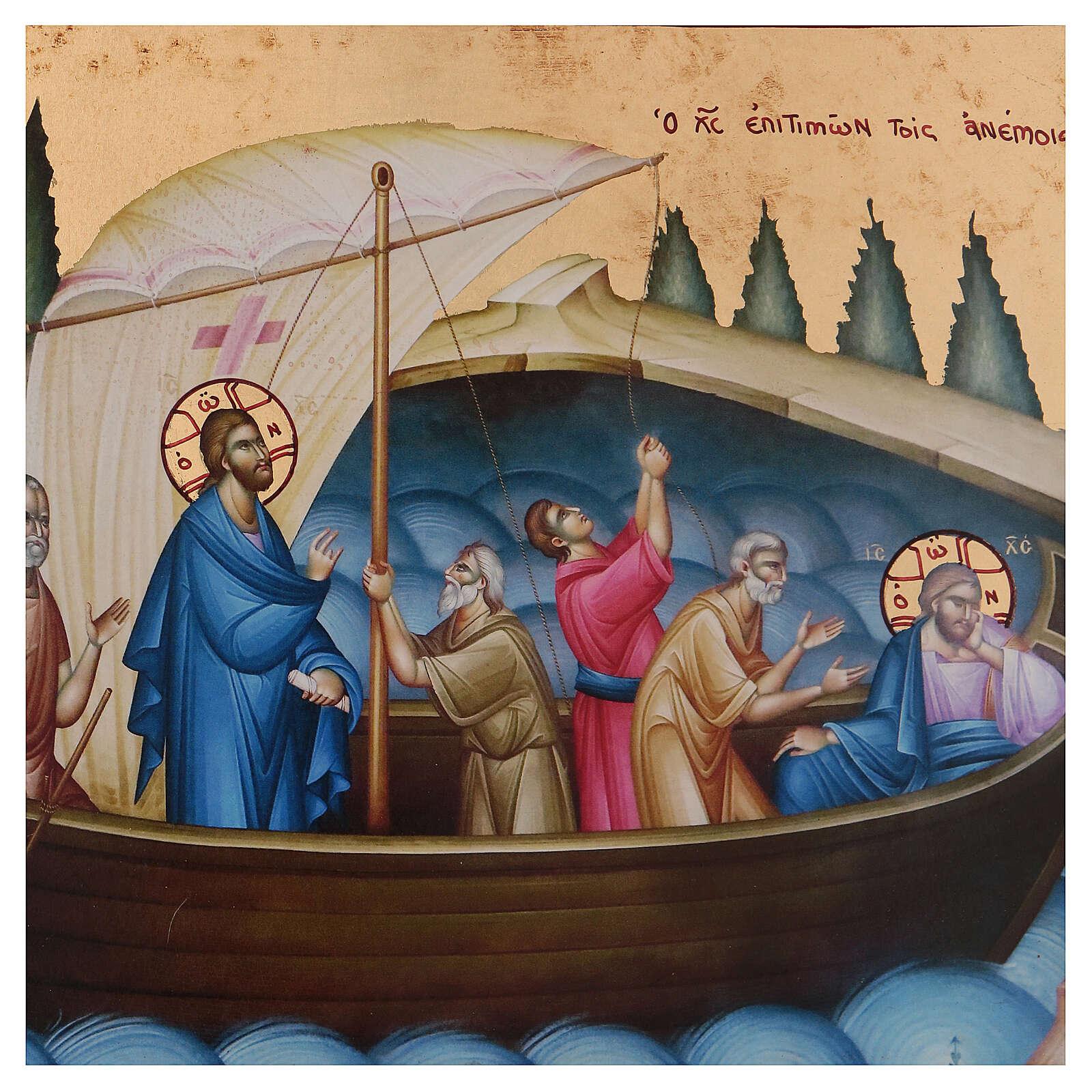Ícone madeira Jesus com os discípulos 25x30 cm serigrafia grega 4