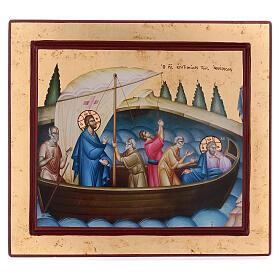 Ícone madeira Jesus com os discípulos 25x30 cm serigrafia grega s1