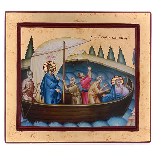 Ícone madeira Jesus com os discípulos 25x30 cm serigrafia grega 1