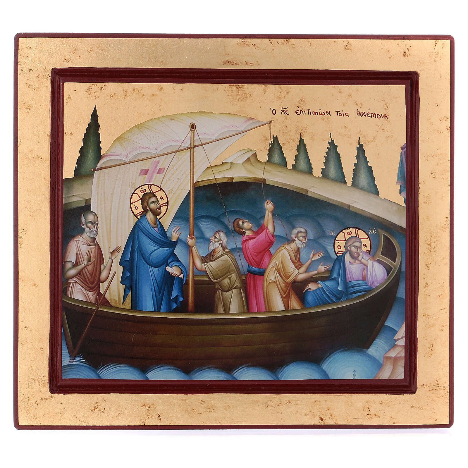 Icon Christ and The Disciples, Greek in wood 25x30 cm serigraph 4