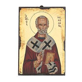 STOCK Icona greca serigrafata San Nicola 11x7 cm s1