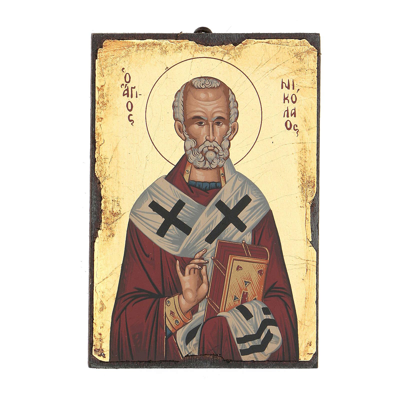 STOCK Greek icon serigraph St Nicholas 11X7 cm 4