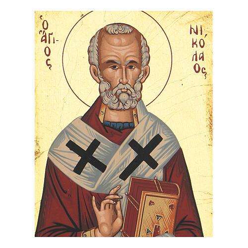 STOCK Greek icon serigraph St Nicholas 11X7 cm 2