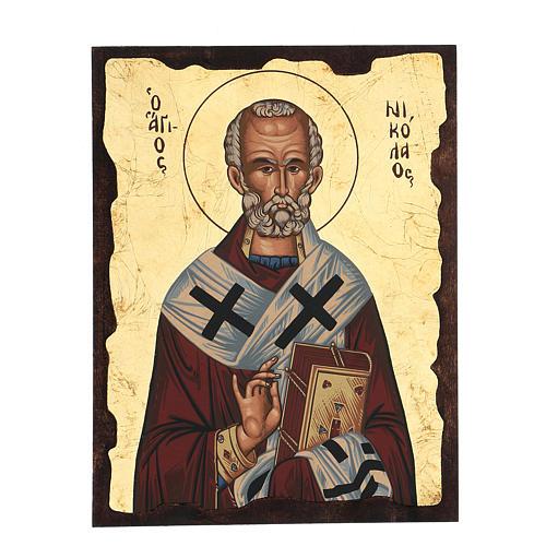 STOCK Icona greca serigrafata San Nicola di Bari 25x20 cm 1