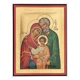 Icona greca serigrafata con Sacra Famiglia 25X20 s1