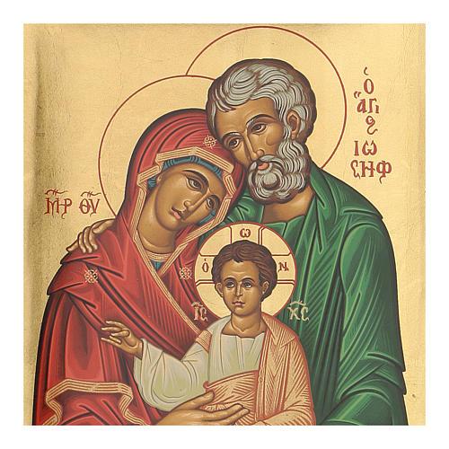 Icona greca serigrafata con Sacra Famiglia 25X20 2