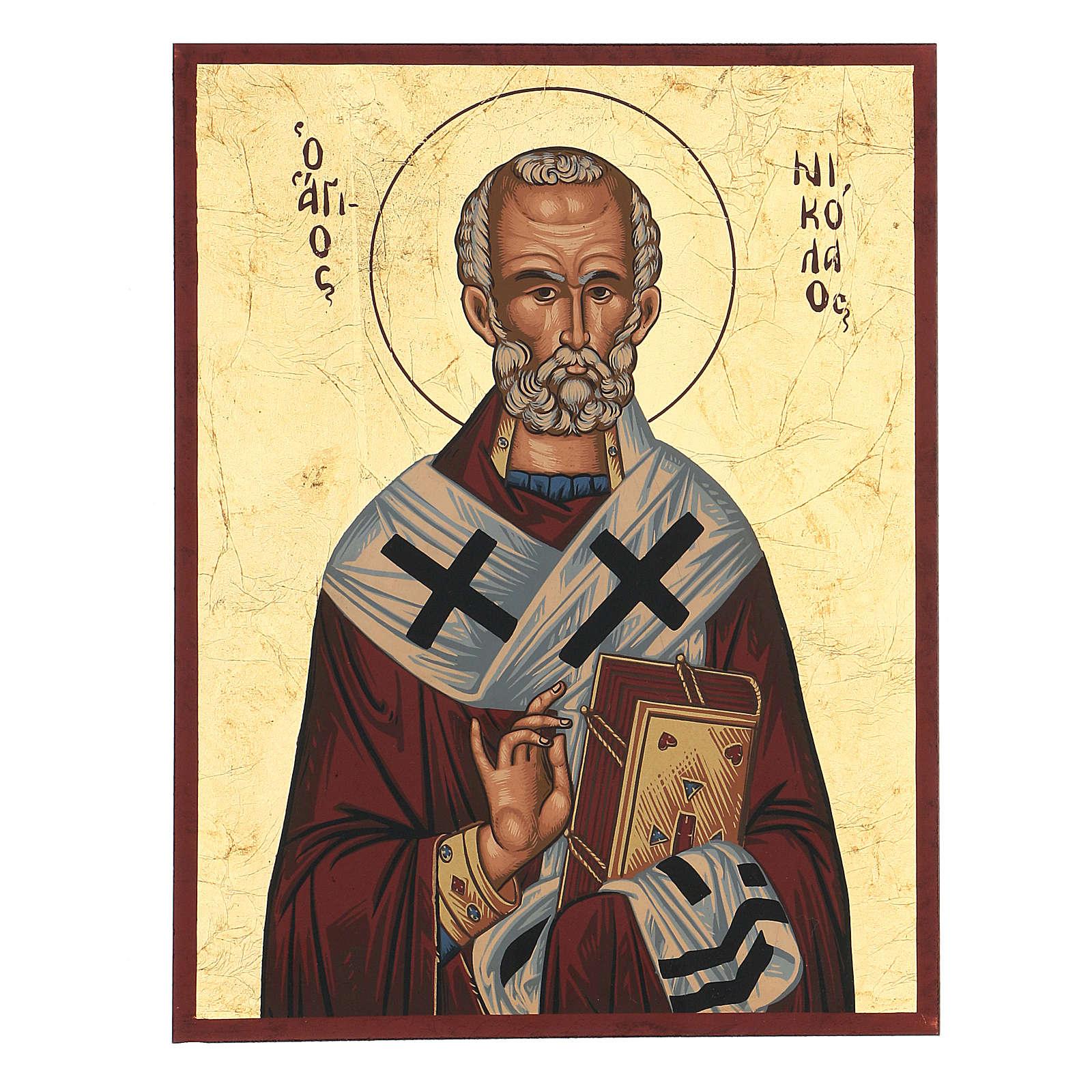 Icona greca serigrafata San Nicola 25X20 4