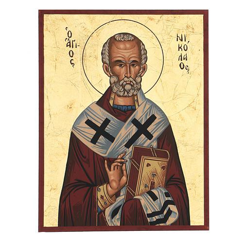 Icona greca serigrafata San Nicola 25X20 1