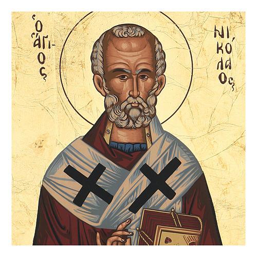 Icona greca serigrafata San Nicola 25X20 2