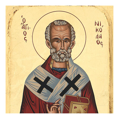 Icono relieve griego serigrafado San Nicolás 25x20 2