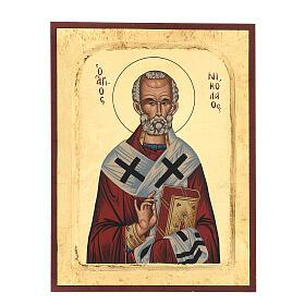Icône relief grecque sérigraphiée Saint Nicolas 25x20 cm s1