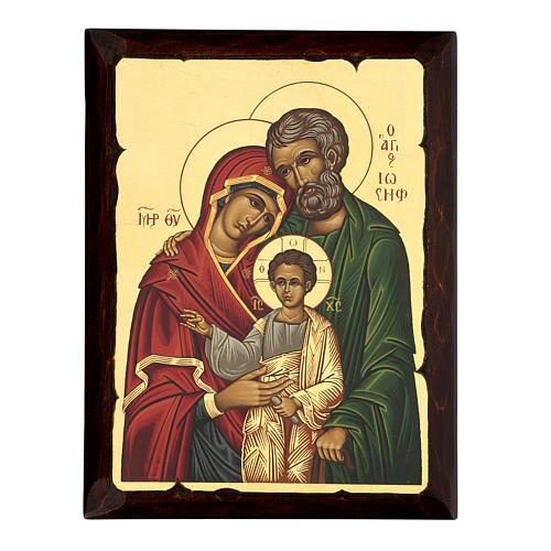 Icona Sacra Famiglia greca 35X25 intagliata serigrafata 1