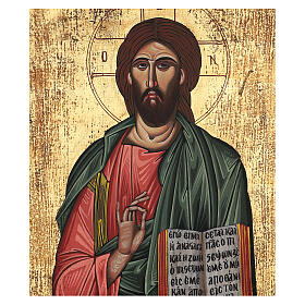 Christ Pantocrator icon with carved edges hand painted Greece 70x55 s2