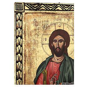 Icône Christ Pantocrator bords taillés peint à la main Grèce 70x55 cm s3