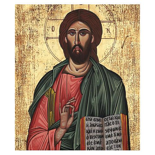 Icône Christ Pantocrator bords taillés peint à la main Grèce 70x55 cm 2
