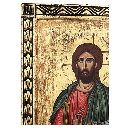 Icône Christ Pantocrator bords taillés peint à la main Grèce 70x55 cm 3