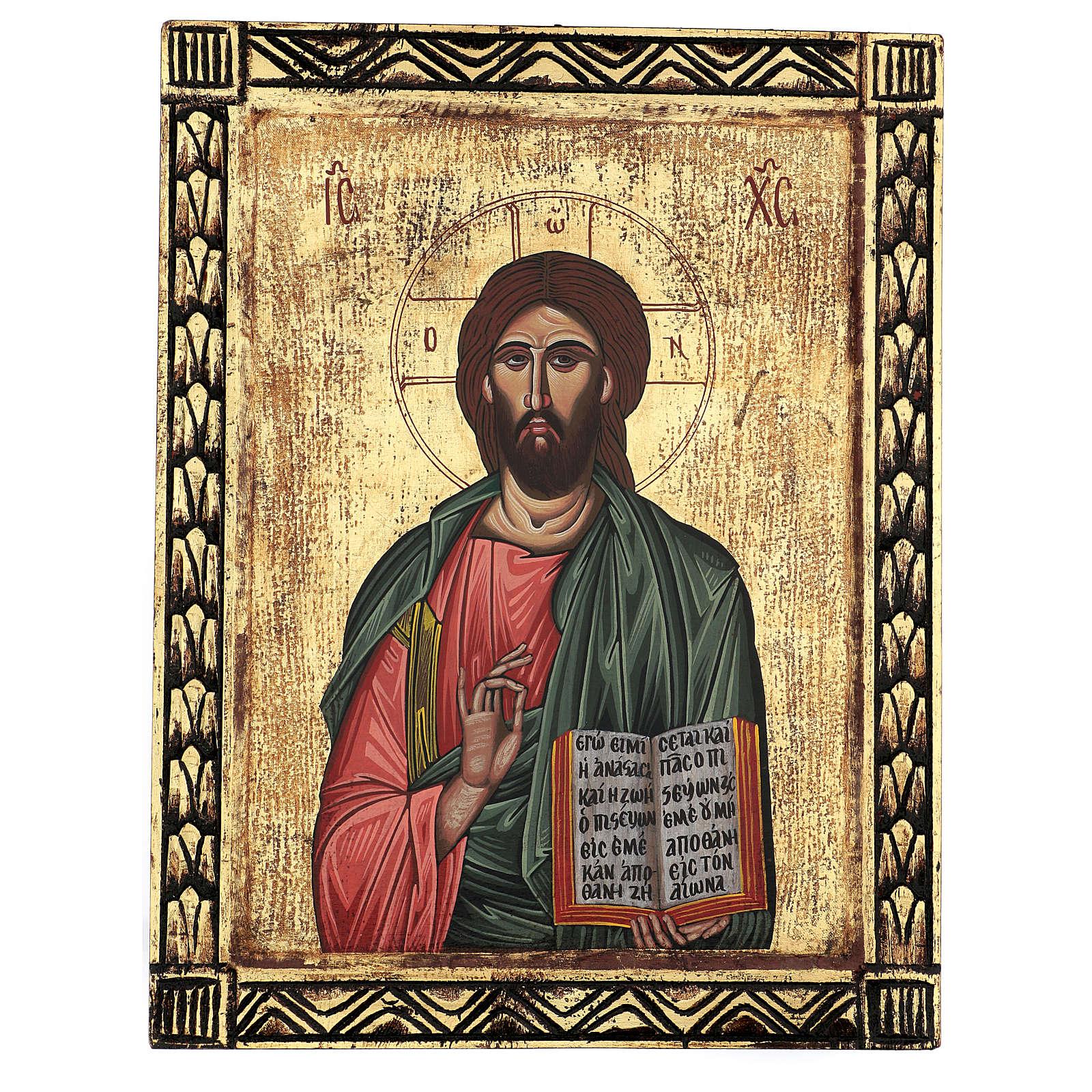 Icona Cristo Pantocratore bordi intagliati dipinta mano Grecia 70x55 4