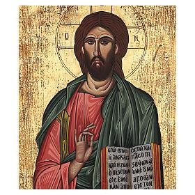 Icona Cristo Pantocratore bordi intagliati dipinta mano Grecia 70x55 s2