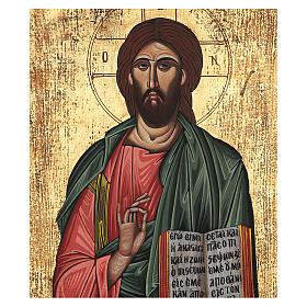 Ícone Cristo Pantocrator bordos esculpidos pintado à mão Grécia 70x55 cm s2