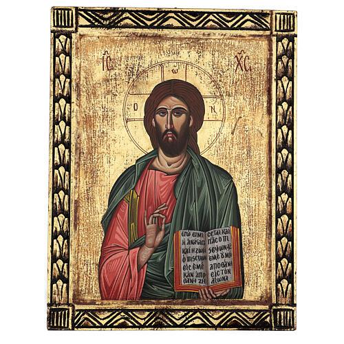Ícone Cristo Pantocrator bordos esculpidos pintado à mão Grécia 70x55 cm 1