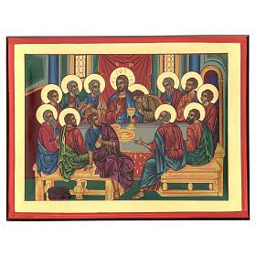 STOCK Icona greca Ultima Cena 25x30 cm serigrafata s1