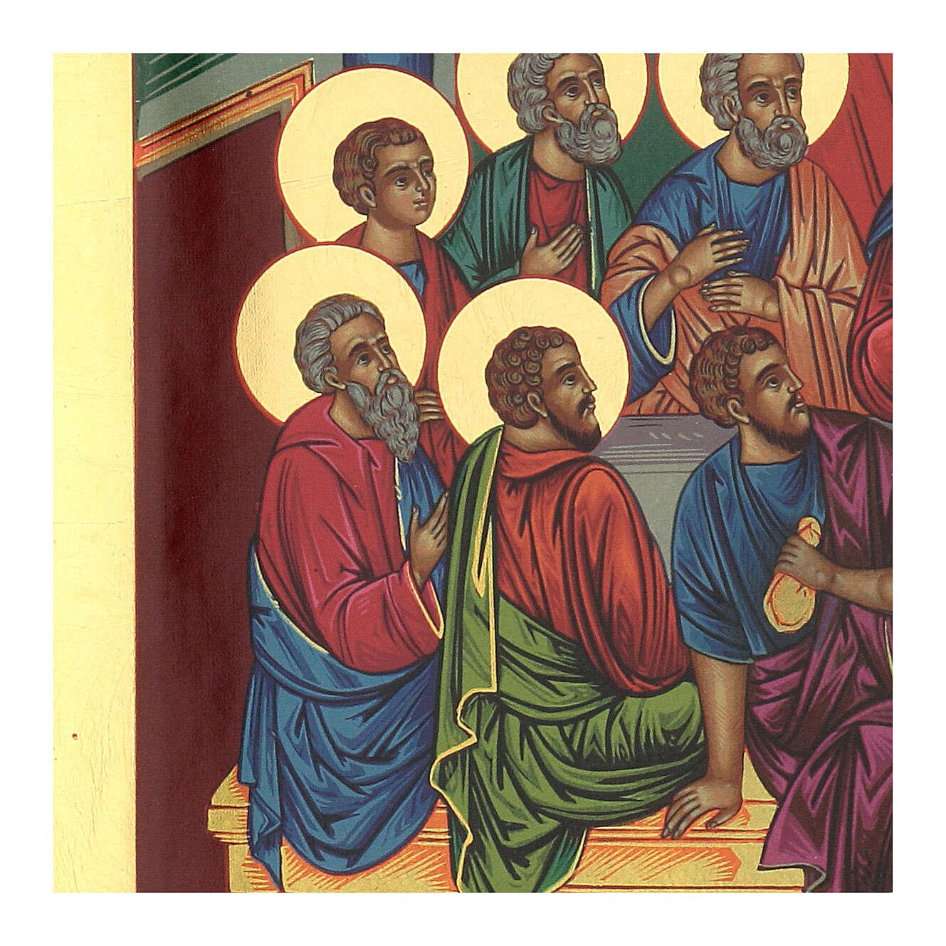 STOCK Ícone grego Última Ceia 25x30 cm serigrafia 4