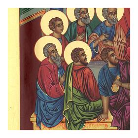 STOCK Ícone grego Última Ceia 25x30 cm serigrafia s2