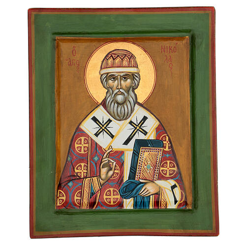 Icono griego San Nicolás 35x25 cm pintado 1
