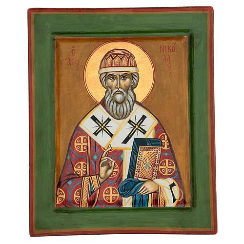 Icône grecque Saint Nicolas 35x25 cm peinte 1