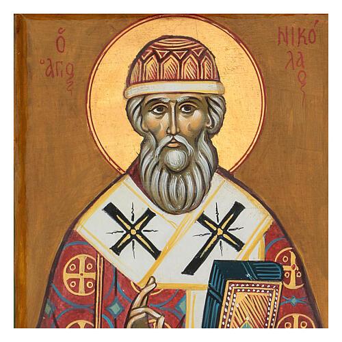 Icône grecque Saint Nicolas 35x25 cm peinte 2