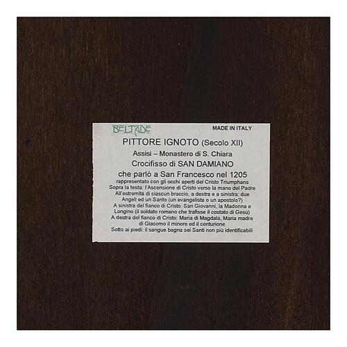 STOCK Croce San Damiano stampa su pasta di legno 110x80 cm 11