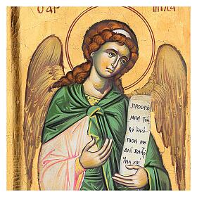 Icono Arcángel Miguel 20x15 cm pintado Grecia s2