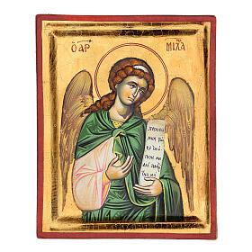 Icona Arcangelo Michele 20x15 cm dipinta Grecia s1
